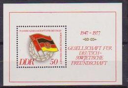GERMANIA DEMOCRATICA DDR FOGLIETTI 1977 SOCIETA' PER L'AMICIZIA CON L'URSS UNIF. BF 47 MNH XF - [6] Democratic Republic