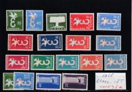 € Europa CEPT 1958 Année Complète Sans Charnière Ni Trace ** MNH ..cote 2020  =  36 €. - Europa-CEPT