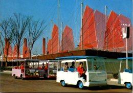 Japan Tokyo Expo '70 The Hong Kong Pavilion - Tokyo