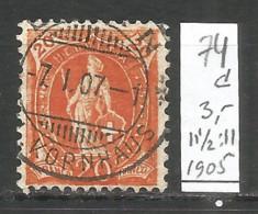 Switzerland 1905 Year , Used Stamp Mi # 74 - 1882-1906 Stemmi, Helvetia Verticalmente & UPU