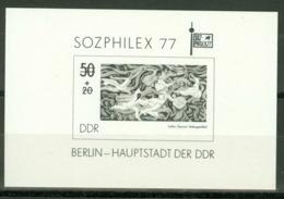 DDR Block 48 Schwarzdruck - [6] Repubblica Democratica