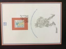 Feuillet Commémoratif 1995 NL16 Coupe Du Monde De Ice Hockey Sur Glace Groupe B Bratislava - Slovacchia