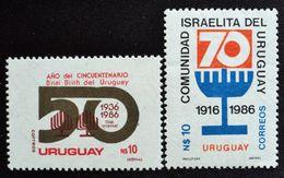 1986 URUGUAY Mnh - 50 Years B'nai B'rith Masonry Maconnerie Israelite - 100 Years Comunidad De Israel - Yvert 1195-1209 - Uruguay