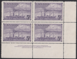 Canada 1951 MH Sc #312 5c Steamships Of 1851, 1951 Plate 1 LR - Numeri Di Tavola E Bordi Di Foglio