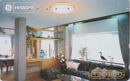 Télécarte JAPON / 110-016 - ECHECS - Echiquier & Oiseau - CHESS & Bird JAPAN Phonecard - SCHACH - Jeu Game Sport - 123 - Giochi