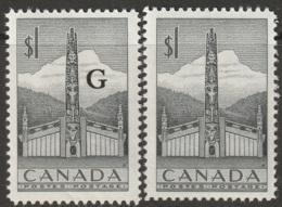 Canada Sc O32 Official MH & 321 MNH - Officials