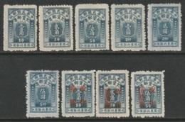 China Northeastern Sc J1-J9 Postage Due Complete Set MNGAI - North-Eastern 1946-48