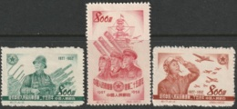 China PRC Sc 159-160,162 Partial Set NGAI MVLH - 1949 - ... People's Republic