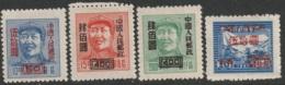 China PRC Sc 77, 82-84 Set NGAI MLH - 1949 - ... People's Republic
