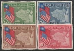 China Sc 364-367 Complete Set MLH - 1912-1949 Republic