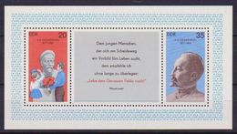 GERMANIA DEMOCRATICA DDR FOGLIETTI 1977 FELIKS DSERSCHINSKIJ UNIF. BF 49 MNH XF - [6] Democratic Republic
