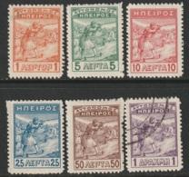 Epirus Sc 5-10 Partial Set MNH/MH/used - North Epirus