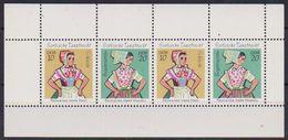 GERMANIA DEMOCRATICA DDR FOGLIETTI 1971 COSTUMI POPOLARI UNIF.1723-1724 MNH XF (DA LIBRETTO) - [6] Democratic Republic