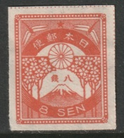 Japan Sc 185 Mint NGAI - Japan