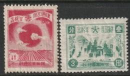 Manchukuo Sc 110-111 Set MH - 1932-45 Manchuria (Manchukuo)