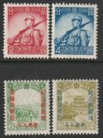Manchukuo Sc 138-141 Sets MH - 1932-45 Manchuria (Manchukuo)