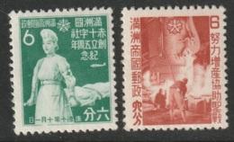 Manchukuo Sc 152-153 Set MH - 1932-45 Manchuria (Manchukuo)