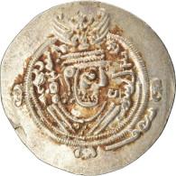 Monnaie, Tabaristan, Dabwayhid Ispahbads, Khurshid, Hémidrachme, PYE 106 (140 - Orientales