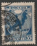 Russia Sc 149 Used - 1917-1923 Republic & Soviet Republic