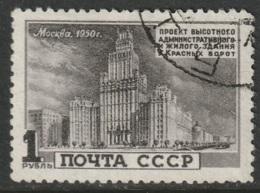 Russia Sc 1519 CTO - 1923-1991 USSR