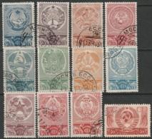 Russia Sc 647-658 Complete Set CTO - 1923-1991 USSR