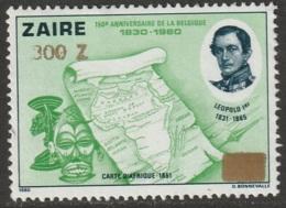 Zaire Sc 1326 Used - 1990-96: Oblitérés