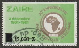Zaire Sc 1352 Used - 1990-96: Oblitérés