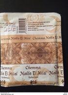 SACHET DE CHEMMA  MAKLA EL HILLAL- Algerie - Tabac (objets Liés)
