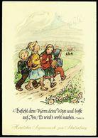 Einschulung / Schulanfang  -  Entwurf Ruthild Busch-Schumann  -  Mit Psalm-Text - Ansichtskarte Ca. 1950  (13107) - Premier Jour D'école