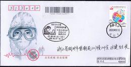 CHINA CHINE HENAN JIYUAN TO ZHEJIANG HUZHOU COVER WITH  良好卫生习惯 Good Hygiene ANTI COVID-19 INFORMATION  RARE!! - Covers & Documents