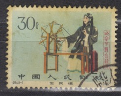 PR CHINA 1962 - Stage Art Of Mei Lan-fang Key Value! - Usati