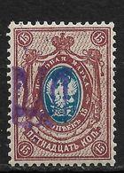 Russia / Ukraine 1918-19 Civil War Podolia Issue Trident On 15 Kop, VF MNH** (OLG-2) - Ukraine & West Ukraine