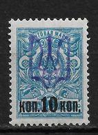 Russia / Ukraine 1918-19 Civil War Kiev Vio Trident On 10k On 7k, VF MLH* (OLG-2) - Ukraine & West Ukraine