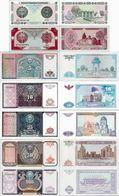 Uzbekistan 1994 - Set 7 Pcs 1+3+5+10+25+50+100 Sum - Pick 73-79 UNC - Usbekistan