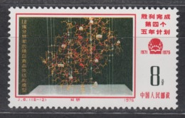 PR CHINA 1976 - Five Year Plan MNH** OG XF - Ungebraucht