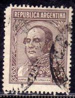 ARGENTINA 1935 1951 URQUIZA CENT. 2c USATO USED OBLITERE' - Argentina