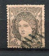 Yv. 1870 N°  103   (o)  ém Sur Saumon  Allégorie   Cote  12  Euro  BE R 2 Scans - 1870-72 Reggenza