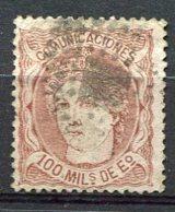 Yv. 1870 N°  108   (o)  100m   Allégorie   Cote  8  Euro  BE R  2 Scans - 1870-72 Régence