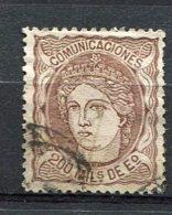 Yv. 1870 N°  109  (o)  200m   Allégorie   Cote  8  Euro  BE R  2 Scans - 1870-72 Régence