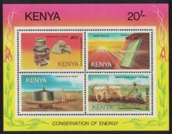 Kenya Energy Conservation MS MNH SG#MS343 - Kenya (1963-...)
