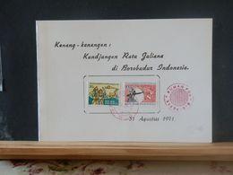 88/016 DOC.  INDONESIA - Tir à L'Arc