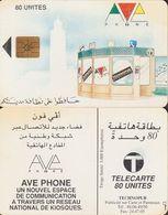 238/ Morocco; P2. Technopub, GEM 1A.2, Transparent Logo; Tirage 5.000 - Morocco