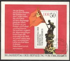 DDR Block 42 Tagesstempel Greifswald - DDR