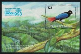 Papua NG Blue Bird Of Paradise MS MNH SG#MS695 - Papoea-Nieuw-Guinea