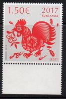 Estonia 2017. Chinese New Year. Year Of The Rooster. MNH - Estonia