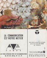 252/ Morocco; P23. Moroccan Art, Chip 1A.3, 50 Units - Marokko