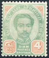 Stamp Siam,Thailand King Chulalongkorn 4a Mint Lot9 - Tailandia
