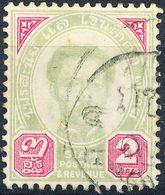 Stamp Siam,Thailand King Chulalongkorn 2a Used Lot30 - Tailandia