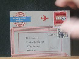 88/091   AEROGRAMME     INDIA VENTE RAPIDE 1 EURO - India
