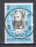 BELGIE: COB 1382 Mooi Gestempeld. - Bélgica